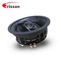 "wholesale speaker 40 watts 6.5"" in ceiling speaker for sale"