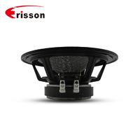 professional speaker 50 watts cheap car 8 inch subwoofer speaker for car